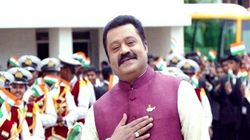 What The 'Shit'! Suresh Gopi Whips Out Signature Move During Thrissur