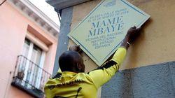 La Justicia rechaza que la muerte de Mame Mbaye en Lavapiés fuera provocada por la persecución