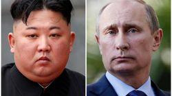 북한이 김정은 러시아 방문을 공식