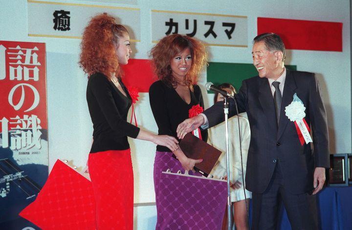 「カリスマ」で流行語大賞に選ばれたファッションショップ109 EGOISTの店員(左側)(東京・千代田区の東京会館)