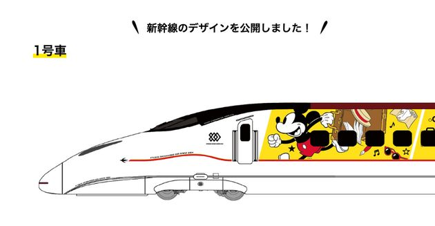 『JR九州 Waku Waku Trip