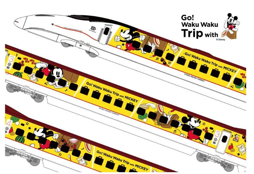 ミッキーがデザインされた可愛すぎる九州新幹線が爆誕 車内販売限定のアイテムも発売へ
