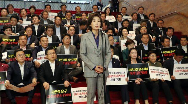 자유한국당이 '패스트트랙 반대' 위해 청와대로