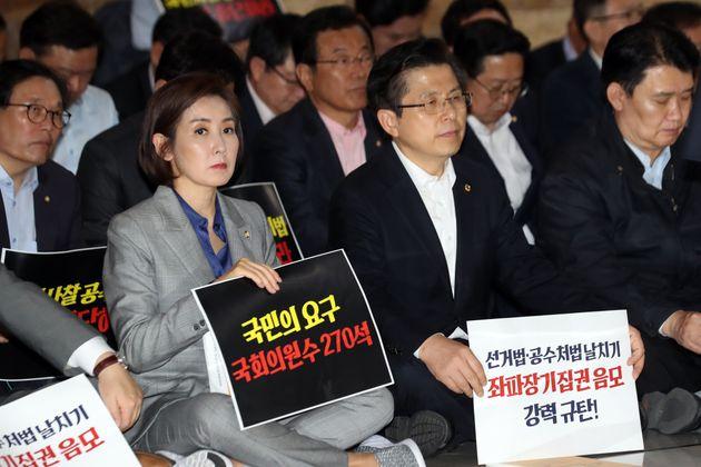 자유한국당이 철야농성에