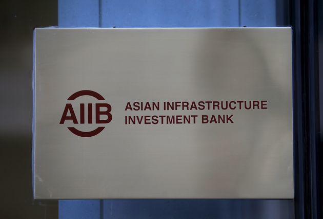 La Tunisie officiellement, membre de la Banque asiatique d'investissement dans les
