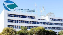 Algérie Télécom : ouverture des agences commerciales le deuxième jour de l'Aïd