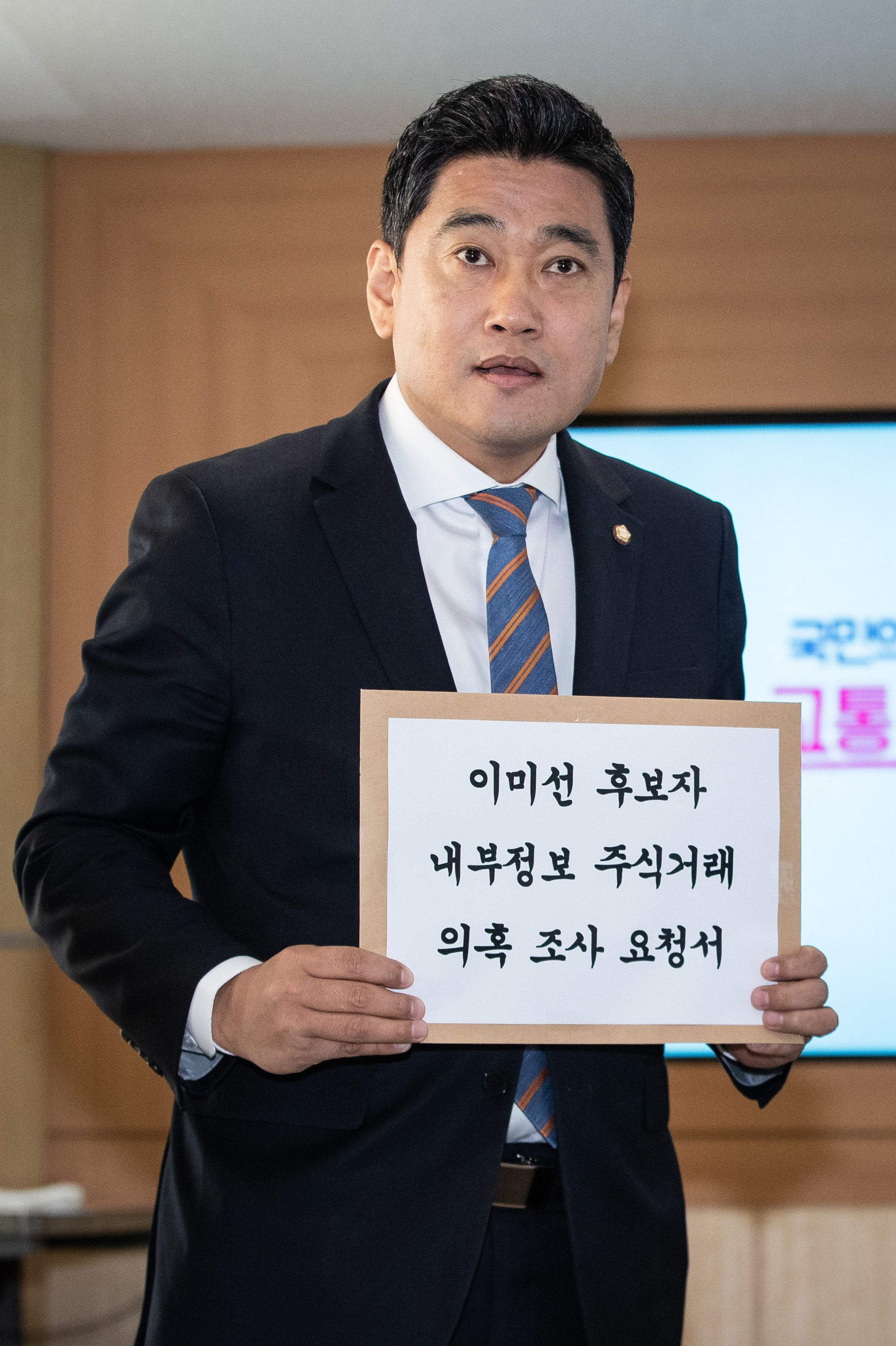 오신환 의원이 패스트트랙 '반대표'를 던지겠다고