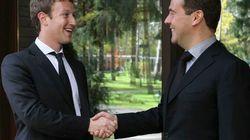Mr Facebook incontra