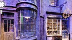 Il magico mondo di Harry Potter non è mai stato così vicino