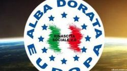 Nasce Alba Dorata