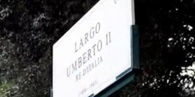 Roma, da oggi due viali intitolati al re Umberto II e Maria Josè