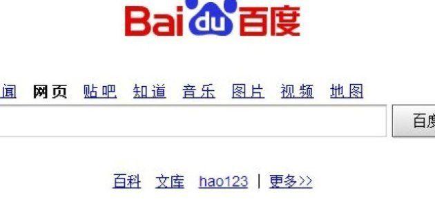 Pubblicità on line, il mercato cinese vale 9 miliardi e crescerà ad un ritmo del 32% nei prossimi cinque