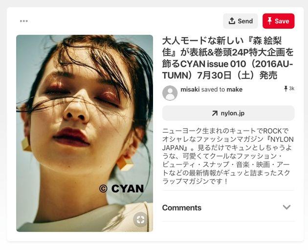 「CYAN issue 010(2016