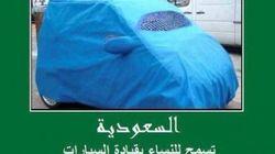La provocazione: ecco la 'Burcar' l'auto che possono guidare anche le donne