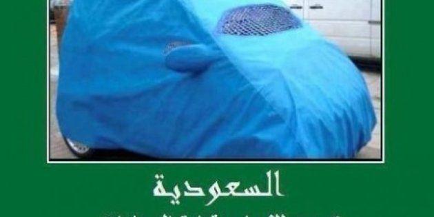 La provocazione: ecco la 'Burcar' l'auto che possono guidare anche le donne saudite (FOTO,