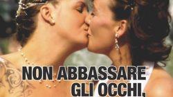 Matrimoni gay,