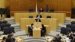 Cipro dice no al prelievo