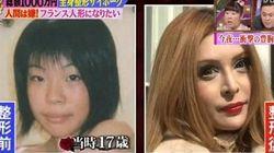 Da giapponese a francese: la trasformazione della modella Vanilla