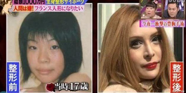 Da giapponese a francese: la trasformazione della modella Vanilla Chamu costata 100 mila euro (VIDEO,