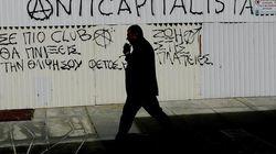 C'è l'accordo sul salvataggio di Cipro. Salvi i depositi sotto i 100 mila