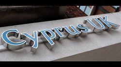 Con Cipro ha inizio la caduta dei paradisi fiscali