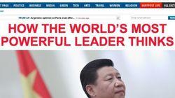 Arriva il WorldPost, dalla joint venture di Huffington Post e Berggruen Institute nasce un nuovo