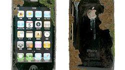 Vorrei vederti tra cent'anni...Quando Iphone e Ipod saranno così