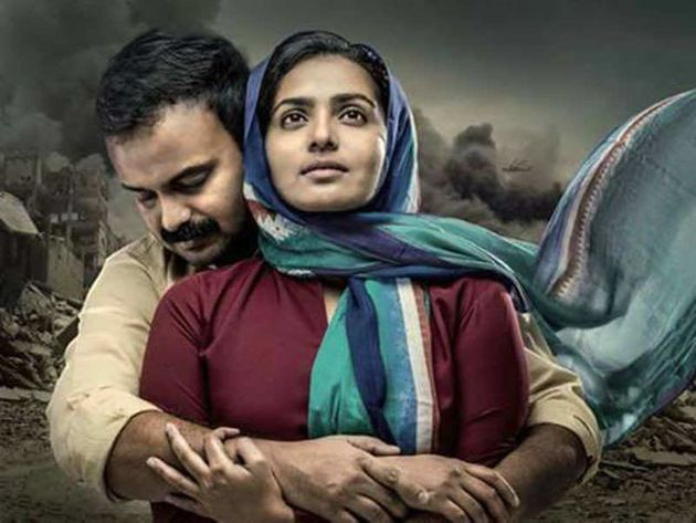 Parvathy with Kunchacko Boban in 'Take