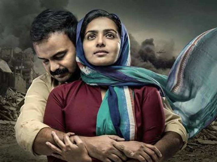 Parvathy with Kunchacko Boban in 'Take Off'
