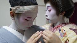 Ecco Eitaro,il primo uomo geisha