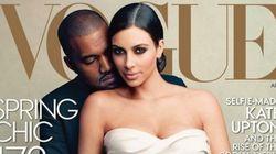 Troppo trash per Vogue?