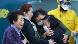 Terremoto in Giappone allerta