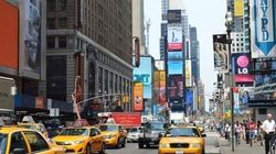 Visitare New York low cost? Si può, e qui vi spiego come