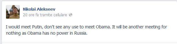 Emma Bonino e Nikolai Alekseev concordano: l'incontro di Obama con attivisti gay russi è un