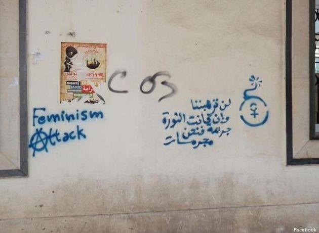 Amina Sboui lascia le Femen: