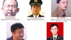 Cina-Stati Uniti, è guerra di