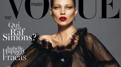 La regina della moda si chiama sempre Kate