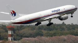 Mistero dell'aereo malese scomparso