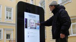 La Russia ricorda Steve Jobs, un iPhone gigante nel cuore dell'università