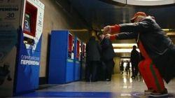 Mosca, il biglietto metro