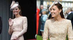 Kate, principessa del... riciclo