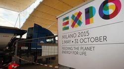 Expo, Sala: