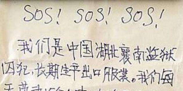 Un biglietto cucito nei jeans fabbricati in Cina: