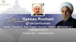 Rohani cinguetta con il cofondatore di Twitter (TWEET,