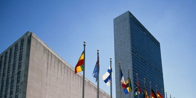 USA,New York,United Nations Building