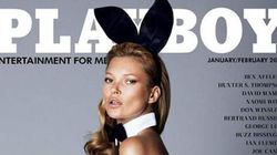 Buon compleanno, Playboy