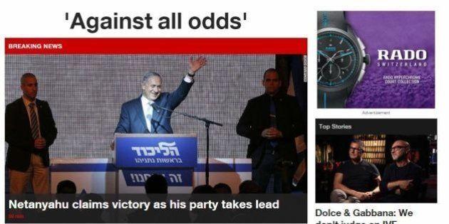Benjamin Netanyahu vince le elezioni israeliane. Le prime pagine dei giornali internazionali. Cnn: