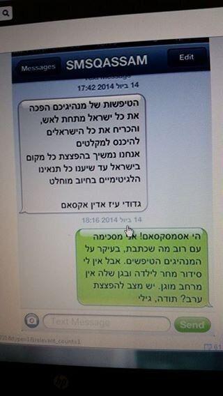 Conflitto israelo-palestinese: l'ironia che denuncia e