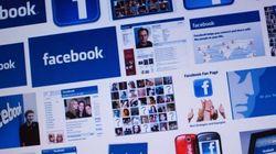Facebook: tutto quello che non sapete, ma dovreste
