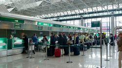 Ecco la top ten dei peggiori aeroporti